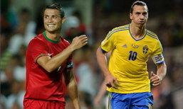 วิเคราะห์บอล โปรตุเกส - สวีเดน
