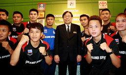 กำปั้นไทยตั้งเป้า6ทองซีเกมส์ ไม่หวั่นเจ้าภาพ