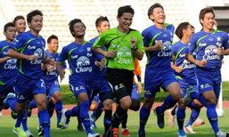 """""""ซีเกมส์"""" รายการที่ยิ่งใหญ่ที่สุดของสมาคมฟุตบอลไทย"""