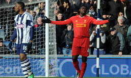 My Liverpool: พลาดครั้งเดียวพัง!