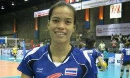 กัปตันวอลเลย์บอลสาวไทยเนื้อหอมสโมสรรัสเซียทาบร่วมทีม