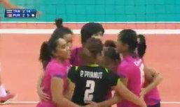 วอลเลย์บอลหญิงทีมชาติไทย เฉือนชนะเปอร์โตริโก 3-2 เซต