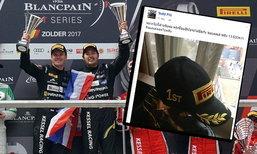 """""""ต็อด"""" ปิติ โพสสุดซึ้งถึงคุณพ่อ หลังเป็นนักขับไทยคนแรกซิวแชมป์ยุโรป"""