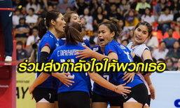 """สดทุกแมตช์! โปรแกรมตบลูกยางสาวไทย """"มองเทรอซ์ 2017"""""""