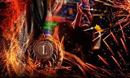 ผลการแข่งขันกีฬาซีเกมส์ 2017