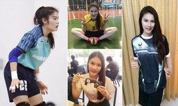"""สัมภาษณ์พิเศษ """"จุ้บแจง"""" สาวสวยดีกรีป.โท มือกาวฟุตซอลหญิงทีมชาติไทย"""