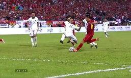 """ไร้สกอร์แต่สุดมันส์! ไฮไลท์ """"เวียดนาม 0-0 อินโดนีเซีย"""" ลุ้นต่อนัดสุดท้าย (คลิป)"""