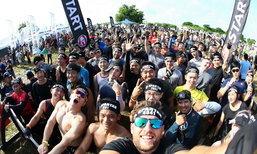กว่า 5 พันชีวิต! นักวิ่งสปาร์ตันร่วมพิชิตชัย Spartan Race Thailand