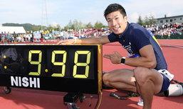"""สิ้นสุดการรอคอย """"ลมกรดซามูไร"""" สร้างสถิติใหม่วิ่ง 100 เมตร (คลิป)"""