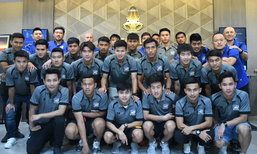 ช้างศึก U23 รายงานตัว เตรียมพร้อมก่อนลุยศึกฟุตบอล M-150 คัพ