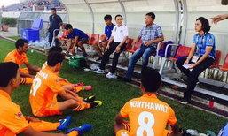 """""""ประธานค้างคาวไฟ"""" สั่งทีม U19 ล่าแชมป์ยูธลีก พร้อมประกาศทำทีม T4 ฤดูกาลหน้า"""