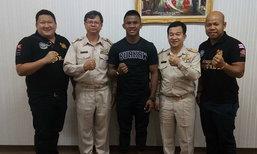 """สืบสานแม่ไม้มวยไทย! """"บัวขาว"""" บุกเชียงใหม่สร้างโรงเรียนกีฬามวยไทย"""
