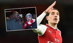 """รายการกากๆ! """"เบเยริน"""" ตำหนิ Arsenal Fan TV ดีแต่ให้แฟนบอลด่าสโมสร"""