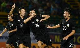 คลิป แข้งไทย U21 หืดจับ! เฉือน เวียดนามดับคาถิ่น 1-0 ประเดิม 3 แต้ม ทันห์เนียน คัพ