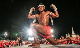 """3 ปีซ้อน! """"บัวขาว"""" ซิวนักกีฬาชายขวัญใจคนไทยปี 2560 จากสวนดุสิตโพล"""