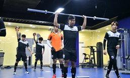 """""""ช้างศึก U23"""" ฟื้นฟูร่างกายในโรงยิมที่พัก, """"โซรัน"""" หวังลูกทีมปรับตัวได้เร็ว"""