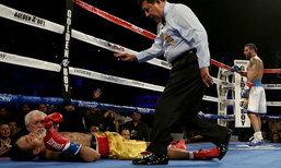 """ไม่ถึงฝัน! """"ถิรชัย"""" พลาดโดนหมัดพ่ายน็อก """"มาธิสเซ่"""" ยก 8 ชวดแชมป์ WBA"""