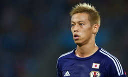 ฮอนดะโร่ขมาแฟนๆหลังญี่ปุ่นร่วงบอลโลก