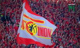"""""""ยูนิโอน เบอร์ลิน"""" : ทีมรากหญ้าขวัญใจแรงงานเยอรมัน"""
