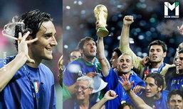ไหนล่ะทฤษฎี? : นักฟุตบอลอิตาลีสูบบุหรี่วันละหลายซอง ... เหตุไฉนไปถึงแชมป์โลก