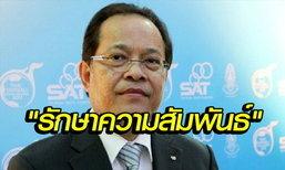 ′บังยี′ถอนตัวชิงปธ.บอลอาเซียน!ชี้รักษาสัมพันธ์ชาติอาเซียน