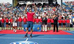 เฟเดอเรอร์ กระซวก โนวัค ผงาดแชมป์เทนนิสซินซินเนติ สมัย 7