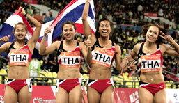 ไต้ฝุ่นสาวไทยผงาดทอง4x100 ทีมชายได้แค่ทองแดง