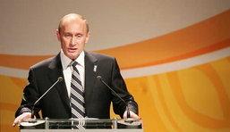 นายกฯรัสเซียปัดโหวตเจ้าภาพฟุตบอลโลก