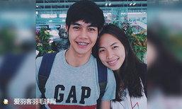 """สื่อจีนตีข่าว : อีกหนึ่งเหตุผลที่น้องเมย์ รัชนกฟอร์มร้อนแรงเพราะ """"ความรัก"""" (มีคอมเม้นท์)"""