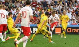 """""""โปแลนด์"""" อัด """"ยูเครน"""" 1-0 ลิ่วชน """"สวิส"""" 16 ทีมสุดท้าย"""