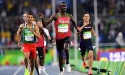 """""""รูดิชา"""" ยังเจ๋ง คว้าทองวิ่ง 800 เมตรชาย 2 สมัยซ้อน"""