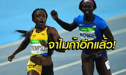 """ราชินีลมกรด! """"ธอมป์สัน"""" คว้าทองวิ่ง 200 เมตรหญิงให้จาไมก้า"""