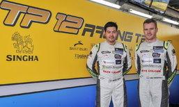"""""""ปิติ-คาร์โล"""" คู่นักขับสัญชาติไทยพร้อมซิ่ง ศึกจีทีเอเชีย แดนมังกร"""
