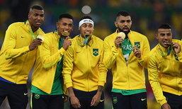"""เหรียญทองประวัติศาสตร์! """"บราซิล"""" ดวลเป้าดับ """"เยอรมัน"""" 5-4"""
