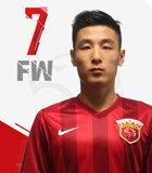 Wu Lei (Chinese Super League 2016)