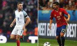 """วิเคราะห์ฟุตบอลนัดกระชับมิตร """"อังกฤษ - สเปน"""""""