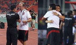 """ขอโทษแทนชาวไทย! """"ซิโก้"""" โพสต์ภาพจับมือ """"กุนซือเมียนมา"""""""