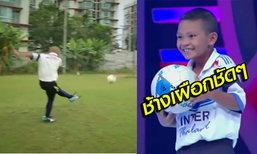 """คอมเม้นท์! คนไทยหลังเห็น """"น้องพี"""" แข่งยิงชนคาน แบบสุดทึ่ง (+คลิป)"""