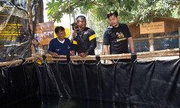 """วันว่างของ """"ต๊อด ปิติ"""" กับพี่น้องศิลปินดารา เพื่อหารายได้ช่วยเหลือศูนย์การศึกษาพิเศษ จ.สิงห์บุรี"""