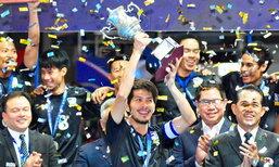 คอมเม้นท์แฟนเมียนมา! หลังแพ้ไทย 1-8 ชวดแชมป์ฟุตซอลอาเซียน