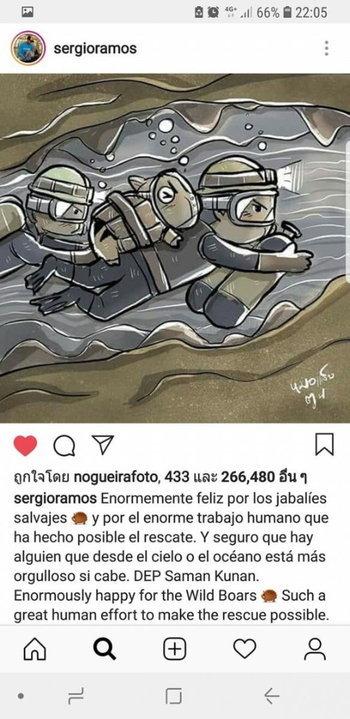 เซร์คิโอ รามอส