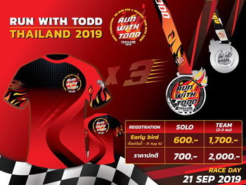 Run With TODD 2019