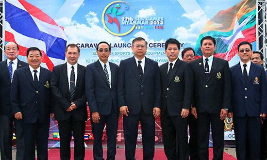 กกท.ปล่อยขบวนคาราวานฯหนุนพม่าจัดกีฬาซีเกมส์ ครั้งที่ 27