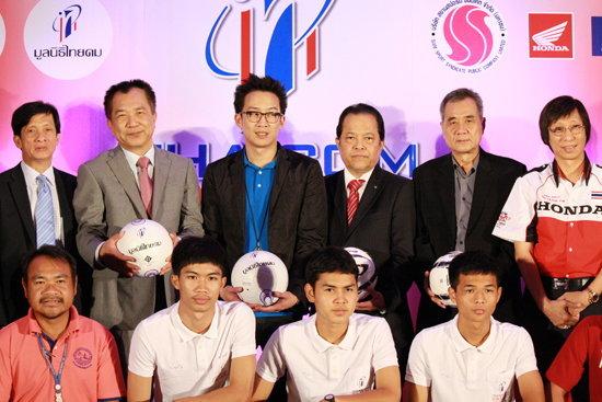 มูลนิธิไทยคมเซ็นหนุนบอลถ้วยต่อ3ปี27ลบ.