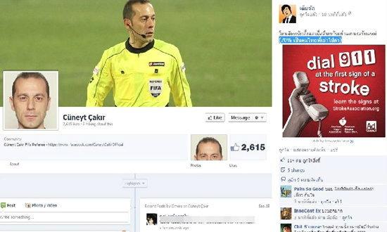 เฟซบุ๊กเชิร์ตดำเติร์ก โดนแฟนบอลชาวไทยอัดเละ ทำแมนยูฯพ่าย