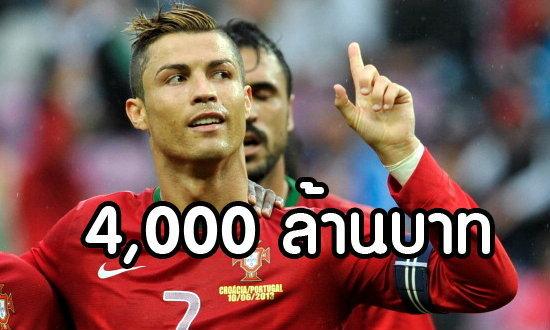 โมนาโกทุบสถิติโลกทาบเจ็ทโด้ 4 พันล้านบาท