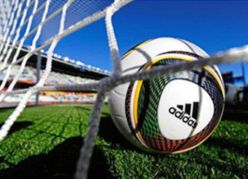 ผลบอลชิงยุโรปรุ่น21ปีรอบสุดท้ายนัดแรก