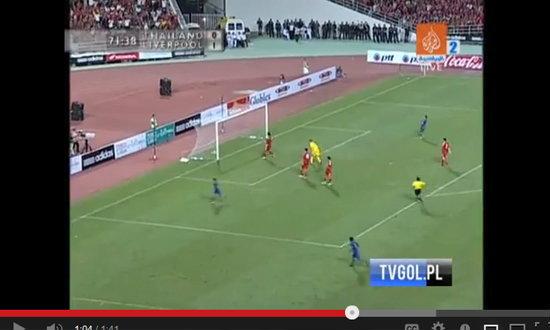 คลิป ย้อนรอย หงส์ VS ทีมชาติไทย เมื่อ4 ปีก่อน