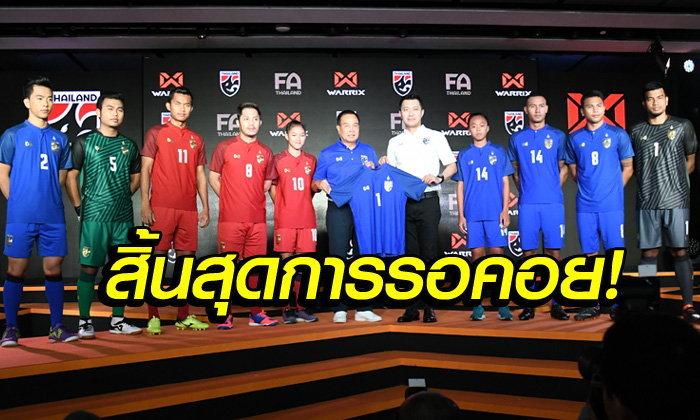 """ภารกิจแห่งเกียรติยศ! """"ขุนพลช้างศึก"""" ทีมชาติไทยเปิดตัวชุดแข่งใหม่ปี 2018"""