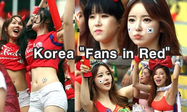 ภาพเด็ด! สาวเกาหลีสุดน่ารักเชียร์บอลสุดสะเด่า